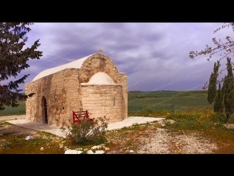 Chapel Of Saints Andronikos And Athanasia, Tersefanou (Cyprus Aerial Video)