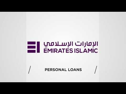 Emirates Islamic Bank Personal Loans