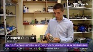 видео Популярность гироскутеров в Москве   AvtoPremial.ru – информационный портал для автолюбителей