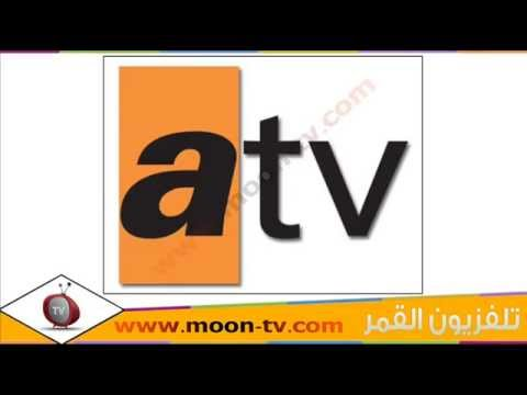 تردد قناة ايه تي في Atv التركية على النايل سات