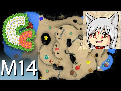 Pikmin 3 – Mission 14: Forgotten Cove with MasaeAnela