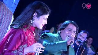 Mujhe Neend Na Aaye ......MANGESH CHAVAN & KAVITA PAUDWAL