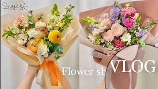 [꽃수니TV] 뚜벅이 꽃시장가기 + 꽃다발 만들고 예쁘…
