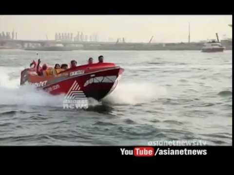 Sea Safari at Dubai | Gulf Round up 6 Apr 2017