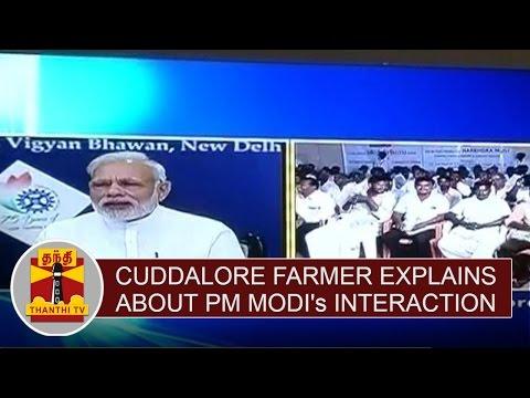 Cuddalore Farmer Explains about PM Narendra Modi's Interaction | Thanthi TV