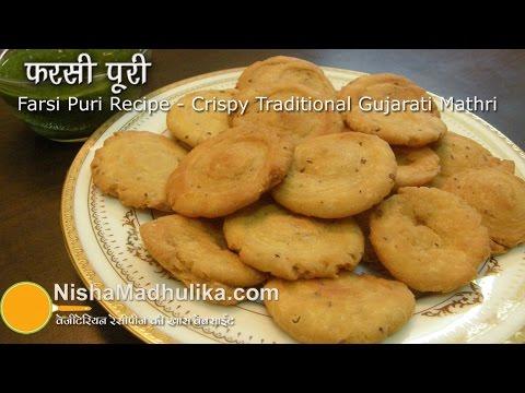 Farsi Puri Recipe - Crispy Deep Fried Traditional Gujarati Mathri Recipe