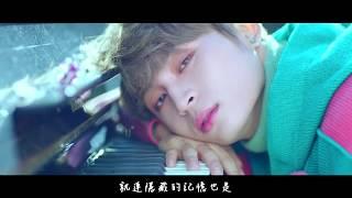 【MV繁中字】 TST(일급비밀)-PARADISE(낙원)