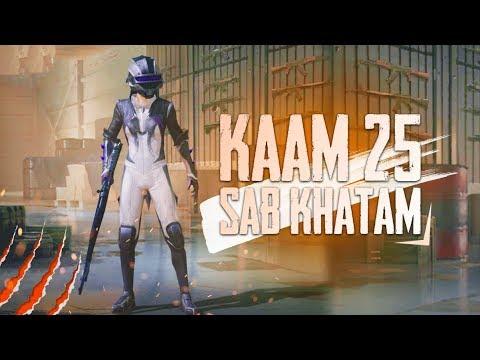 kaam 25 Sab Khattam   Pubg Mobile Live   Gaming Guru