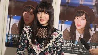 10月28日、HMV&BOOKS TOKYOにて、 17歳の誕生日を迎えた中山莉子がファ...