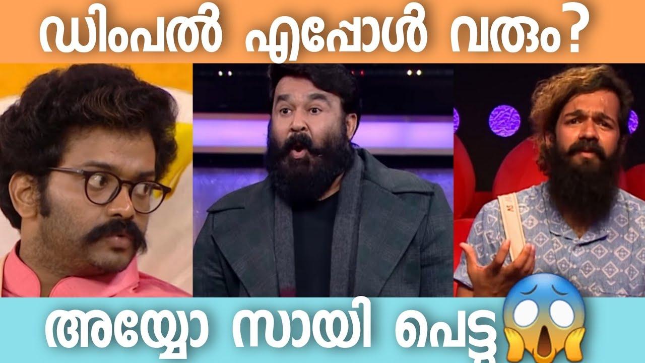 Bigg boss malayalam season 3 episode 84 full|bigg boss malayalam season 3|Preview movie Review