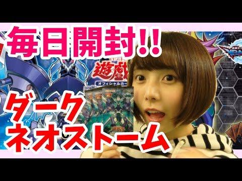 【毎日開封】狙えハナミズキ!20thシークレットを目指して開封!!
