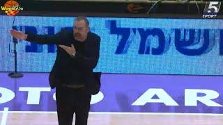 Hapoel Unet-Credit Holon Vs. Irony Ness-Ziona - Game Highlights