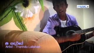 """""""Ma Adariye"""" Remake Song Tharindu Lakshan"""