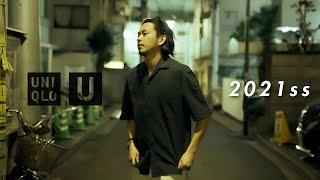 【UNIQLO U】ユニクロU2021ssの…【商品紹介】