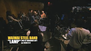 "WAIWAI STEEL BAND ""LAMP""  LIVE AT SHINJUKU LOFT on 2020/2/2"