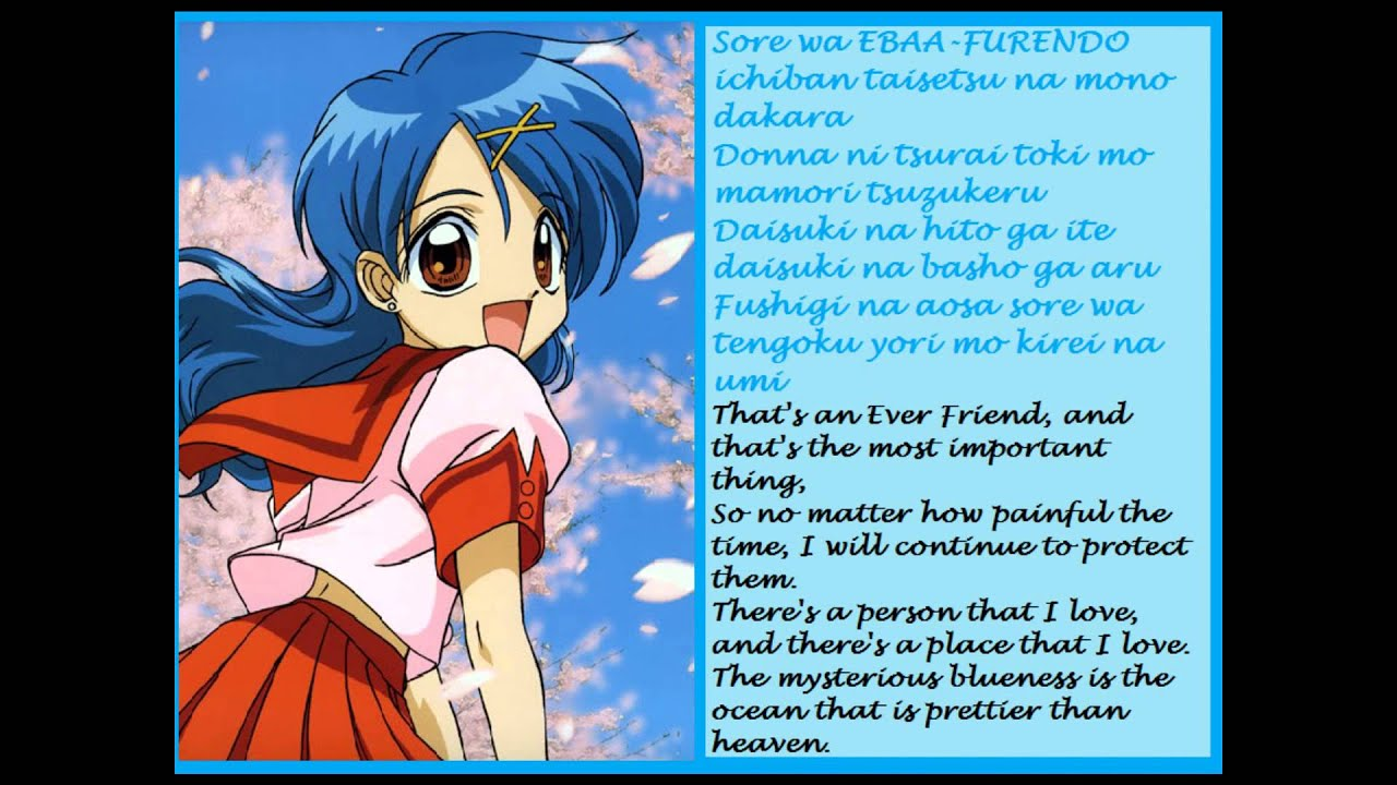 Mermaid Melody Ever Blue - Hanon [Lyrics & translation ...