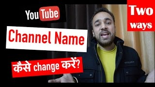 2 Ways - How to change YouTube channel name without changing Gmail name - YouTube SEO tips