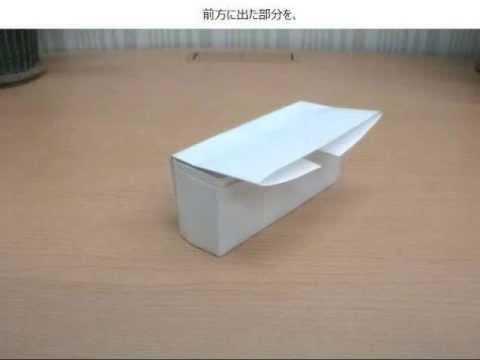 折り 折り紙:折り紙 箱 ふた-youtube.com