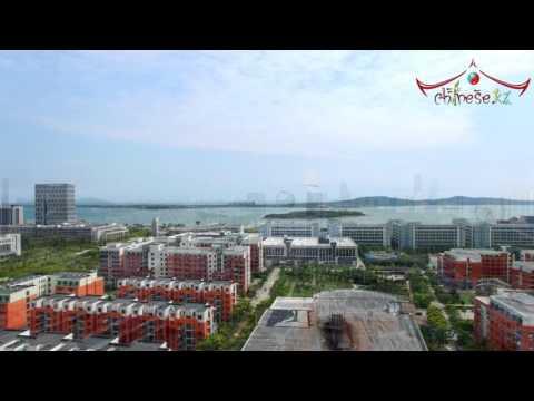 China University of Petroleum - Qindao