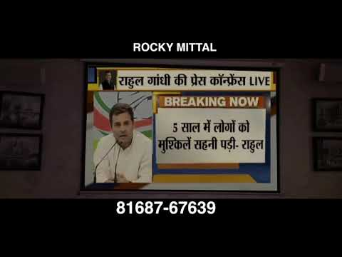 72000 nhi chahiye song by rocky mittal