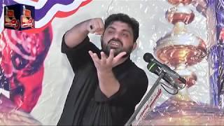 Allama Asif Raza Alvi   12 Zilhaj 2018   Majlis Aza Jasoki Gujrat