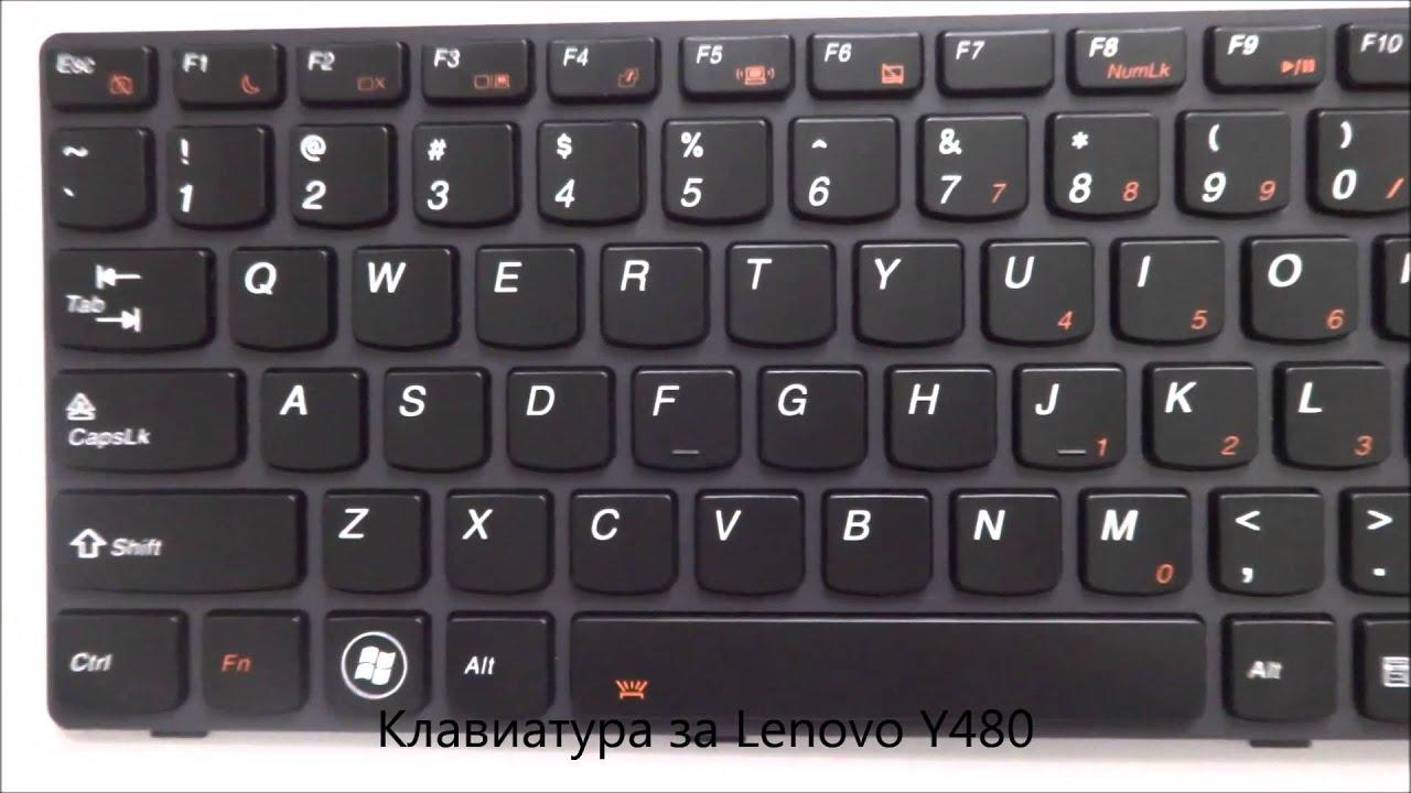 Клавиатура для ноутбука lenovo, вот краткий список наших клавиатур lenovo b560, g570, z570, y570, b570, s10-3 | компьютеры, комплектующие, периферия, по, ремонт, сборка, восстановление. Возможен выезд специалиста к заказчику. Быстро, реальные цены, гарантия.