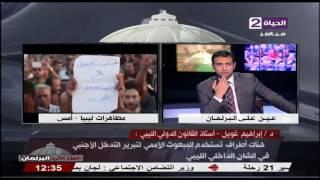 خبير قانوني دولي ليبي: فائز السراج «مواطن عادي وليس رئيس الحكومة»