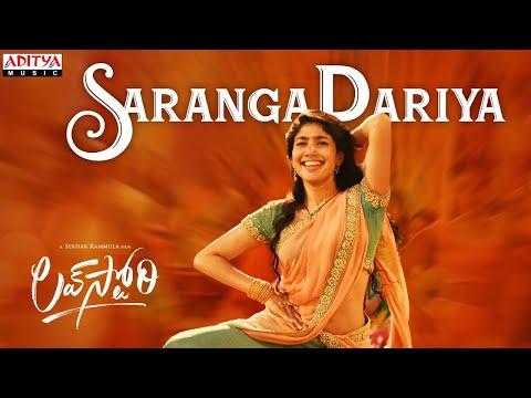 #SarangaDariya   Lovestory Songs   Naga Chaitanya   Sai Pallavi   Sekhar Kammula   Pawan Ch
