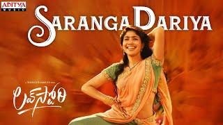 Download #SarangaDariya | Lovestory Songs | Naga Chaitanya | Sai Pallavi | Sekhar Kammula | Pawan Ch