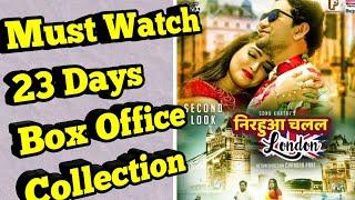 Nirahua Chalal London Bhojpuri Movie Box office collection Feat Nirahua Amrapali Dubey