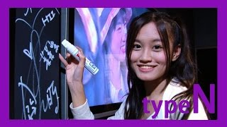 Download Video 第62巻 typeN チームHIIがAKB48カフェの魅力に迫る! MP3 3GP MP4