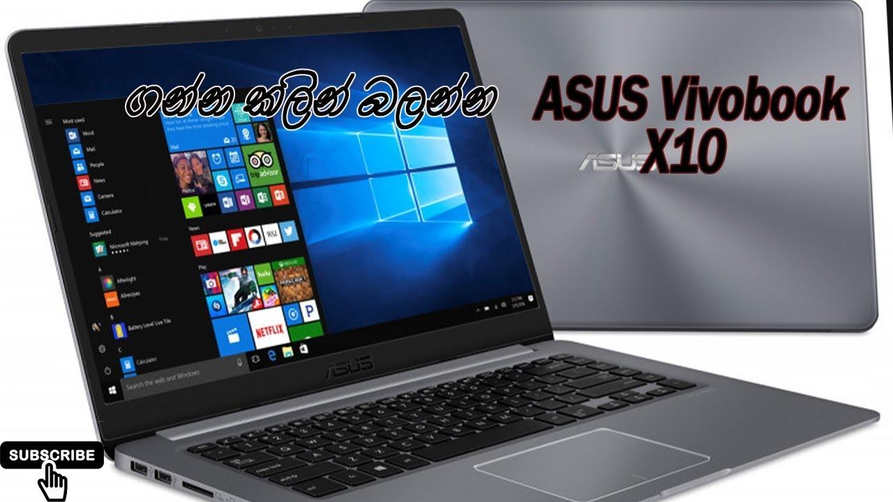 ASUS VIVOBOOK X510UF (8TH GEN. CORE I5) UNBOX VIDEO ????ගන්න කලින් බලන්න.????