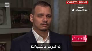 لقاء أبناء جمال خاشقجي  بقناة سي إن إن