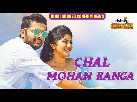 Chal Mohan Ranga (2018) Hindi Dubbed Confirm News | Nikhil, Megha Akash