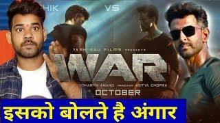 War Official Teaser Trailer Reaction | Hrithik Roshan | Tiger Shroff