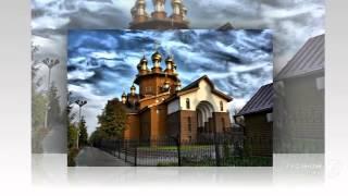 Белгород \ Фото \ Отдых \ Путёвки \ Отели\ Туры