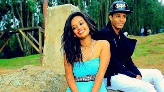 Maereg Molla - Bemela New | በመላ ነው - New Ethiopian Music 2017 (Official Video)