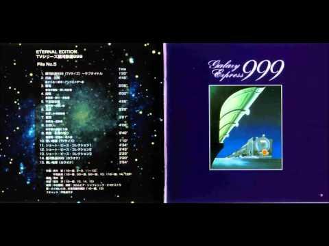 Galaxy Express 999 Karaoke - Nozomi Aoki