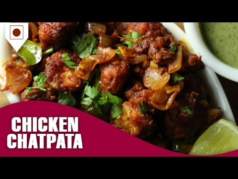 How to cook chicken chatpata easy cook with how to cook chicken chatpata easy cook with food junction forumfinder Choice Image