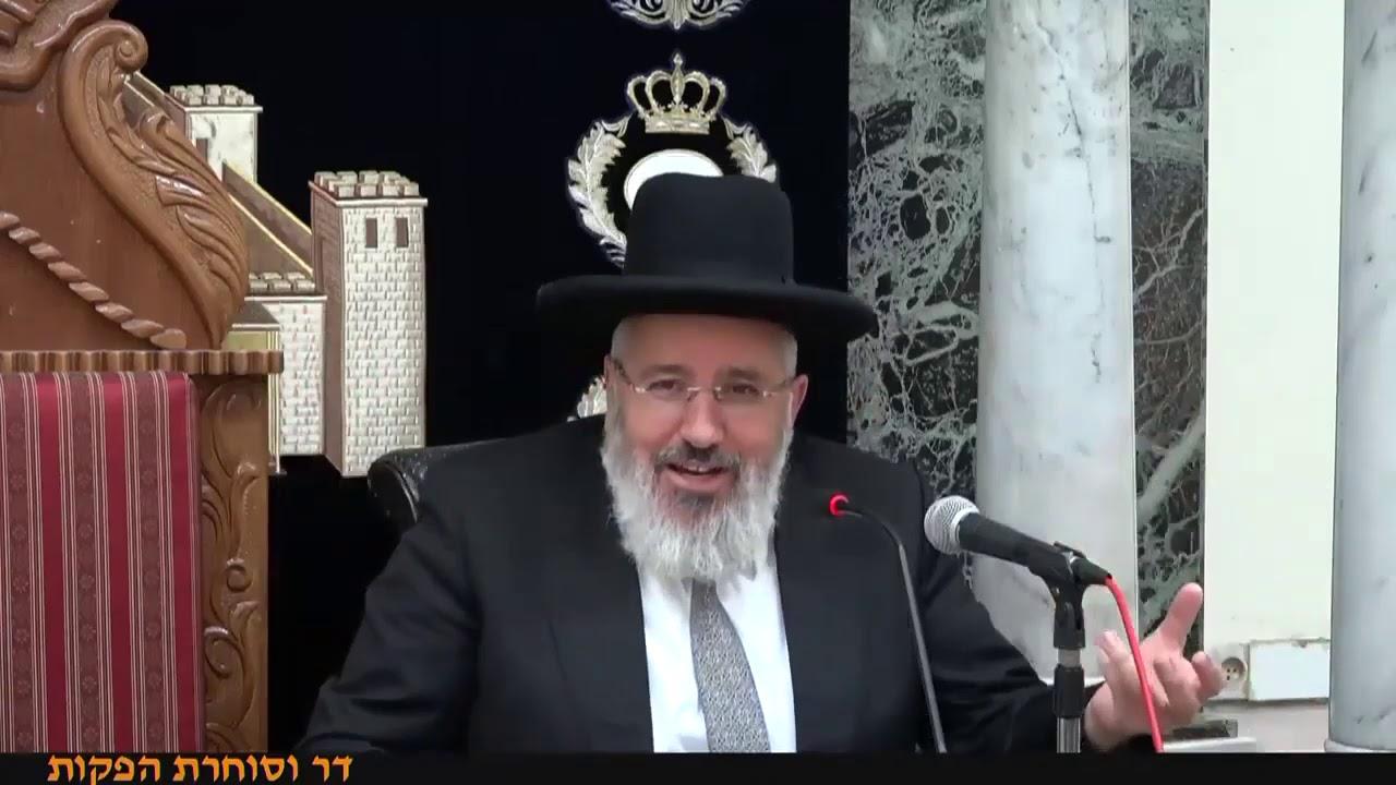 הרב המקדים הרהג הרב ציון כהן שליטא   מוצש בשלח תשעט