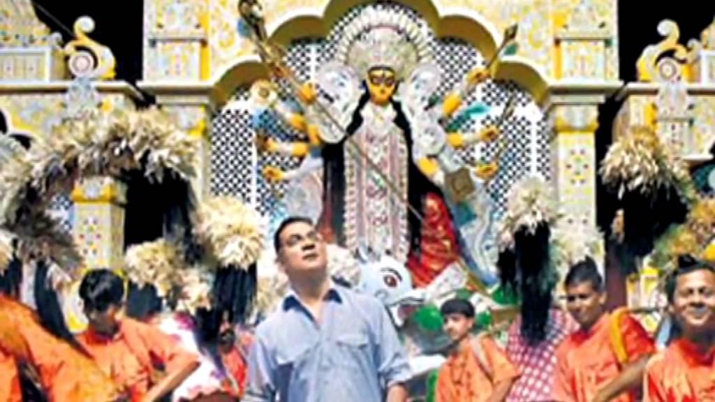 Durga Puja Dhaker Sounds herunterladen