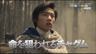 綾瀬はるかさん主演「精霊の守り人 悲しき破壊神」のクライマックスへ向...