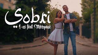 Смотреть клип In-S Ft. Mezyane - Sobri