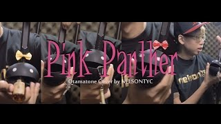 Pink Panther Theme Song (Otamatone Cover by NELSONTYC)
