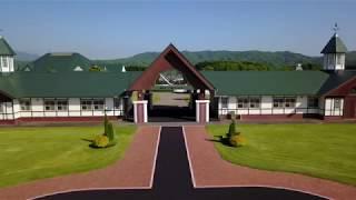 JBBA日本軽種馬協静内種馬場空撮映像