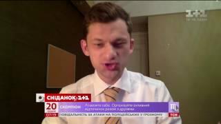ІТ-директор ПриватБанку розповів про можливі наслідки націоналізації