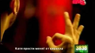 Клип Тимати Кармен