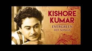 aise na mujhe tum dekho seene se laga lunga - Kishor Kumar