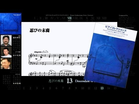 [Scrolling Sheet] Piano Collections: Final Fantasy VII -Full Album-