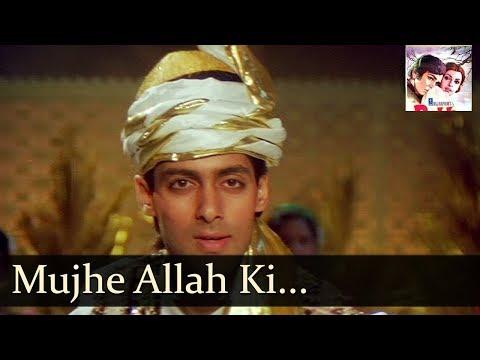 Mujhe Allah Ki Kasam | Sanam Bewafa | Salman Khan & Kanchan | Full Song | By Sadabahar Hits